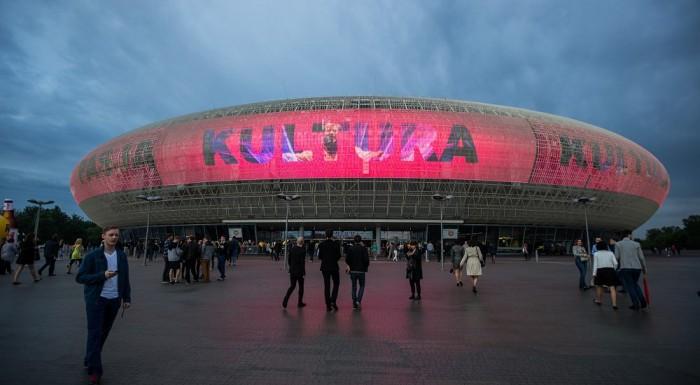 Zwiedzaj TAURON Arenę Kraków!