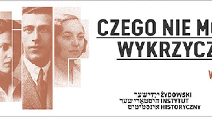 Wydarzenia w Żydowskim Instytucie Historycznym 2018