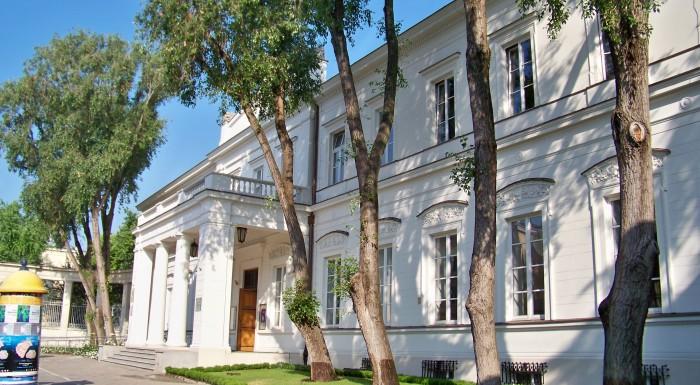 Mazowieckie Centrum Kultury i Sztuki