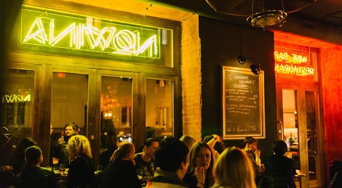 NOWINA - Restauracja - WINE BAR - WINE SHOP