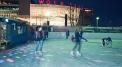 Plenerowe lodowisko w Wola Parku