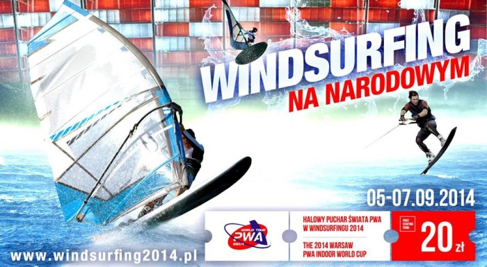 Windsurfing at National Stadium