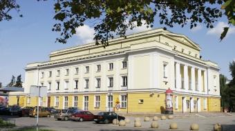 Teatr Rampa