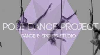 Pole Dance Project